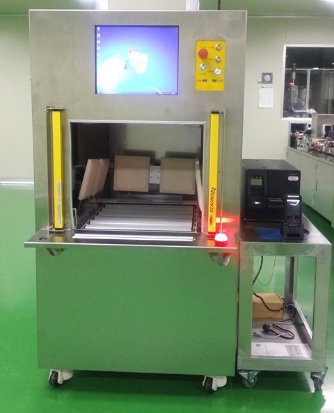 Die Box Matching Machine von Turck Korea erfasst in einem Lesevorgang bis zu 500 Arzneimittelpackungen in einem Karton.