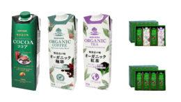 Das 50-50-Joint-Venture DNP • SIG Combibloc Co., Ltd. mit Sitz in Tokio gibt bekannt, dass Moriyama, ein führendes Unternehmen der Milchbranche, als erster Kunde in Japan kommerziell mit der Fülltechnologie von SIG produziert. (Bild: SIG International Services GmbH)