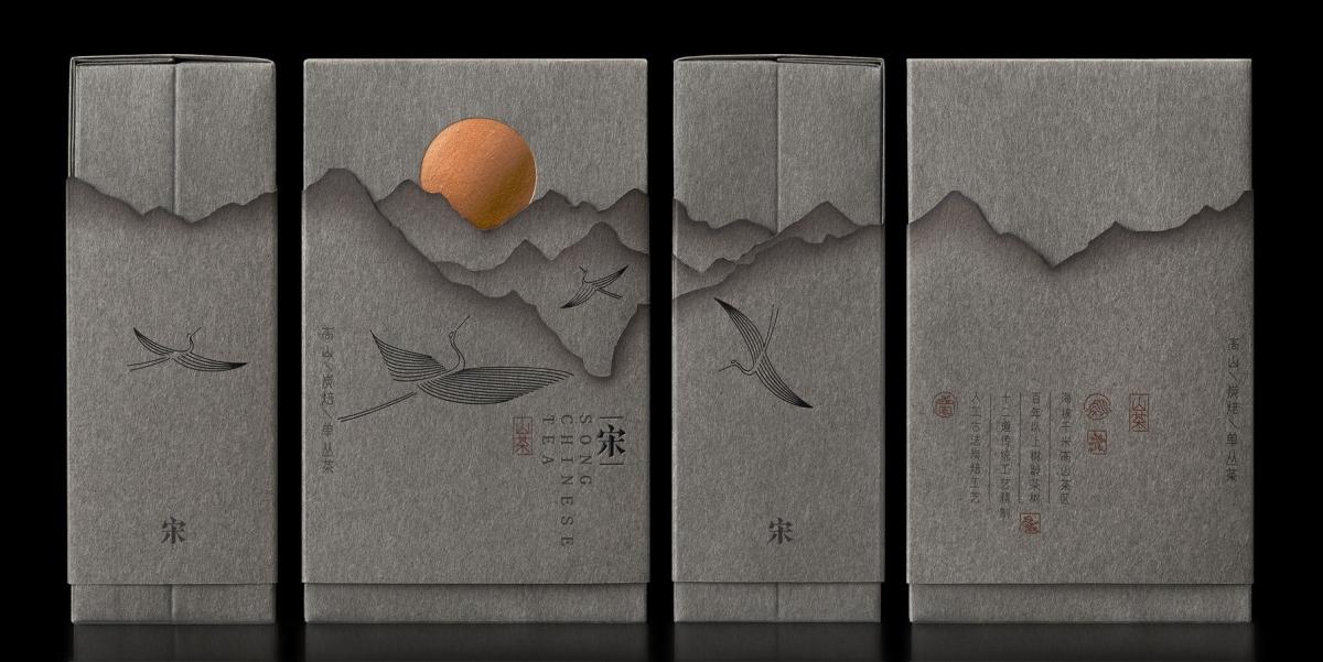 Gold Award für Mountain tea – Song