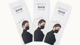 Verpackung der Care Mask von Wolford