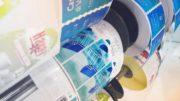 digitale Etikettendrucksysteme produzieren Etiketten von der Rolle